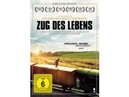 Zug des Lebens - Jubiläums-Edition